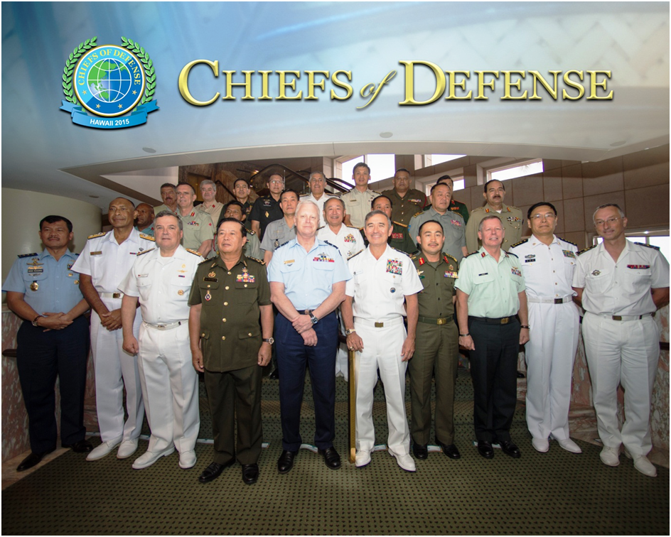 RBAF COMMANDER ATTENDS 18TH ANNUAL CHIEFS OF DEFENSE CONFERENCE IN HAWAII