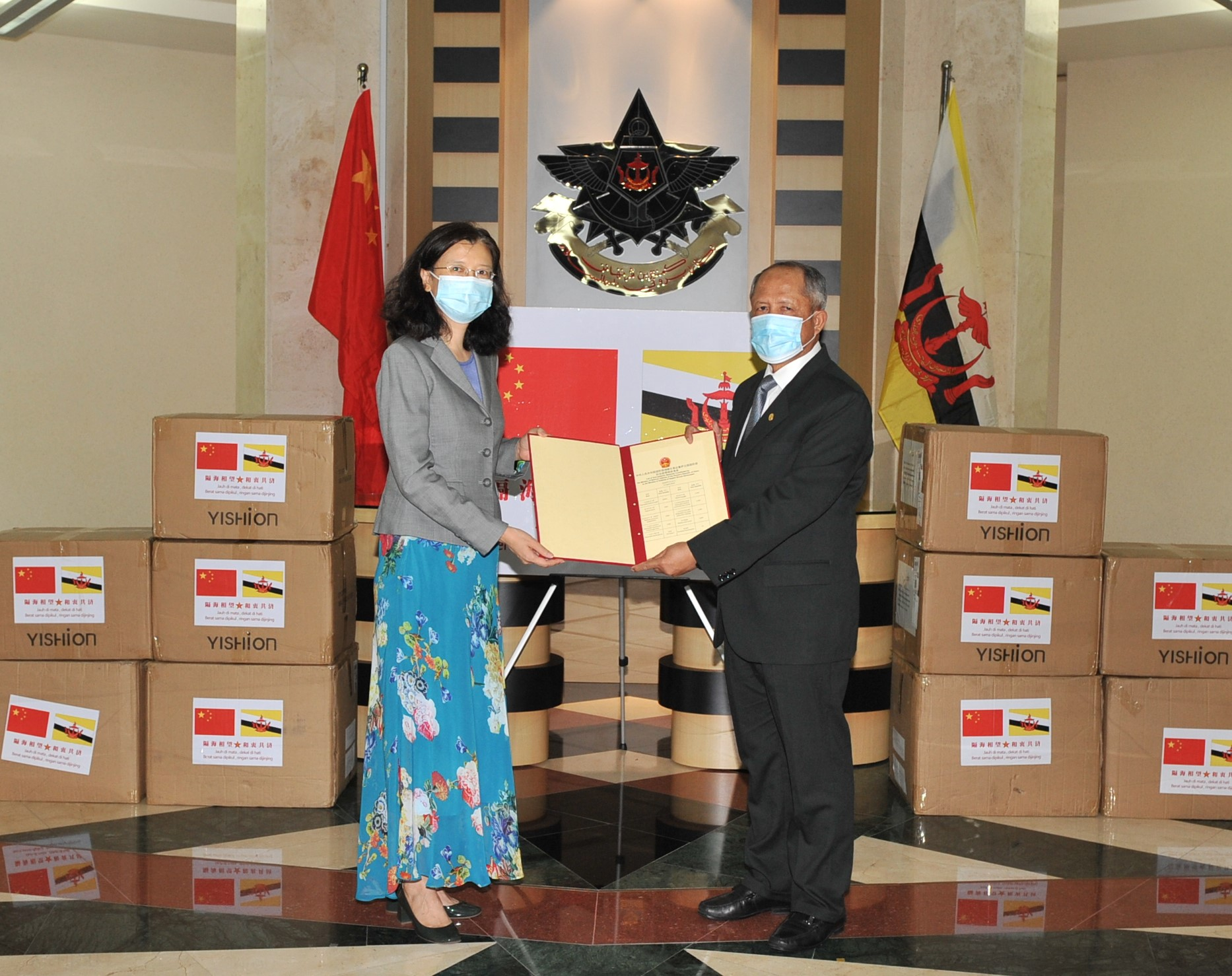 ​OFFICIAL HANDOVER OF MEDICAL EQUIPMENT DONATION FROM THE PEOPLE'S REPUBLIC OF CHINA TO MINISTRY OF DEFENCE AND RBAF
