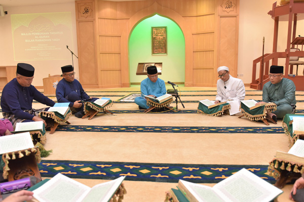MINDEF AND RBAF COMMENCE TADARUS AL-QURAN FOR MONTH OF RAMADHAN 1442H
