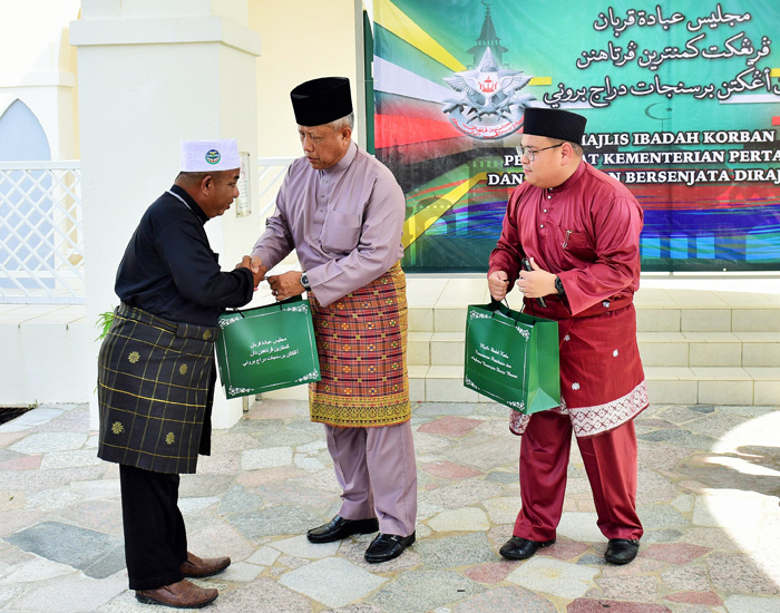 MINISTRY OF DEFENCE AND ROYAL BRUNEI ARMED FORCES HOLDS HARI RAYA 'AIDILADHA KORBAN CEREMONY 1442 HIJRAH