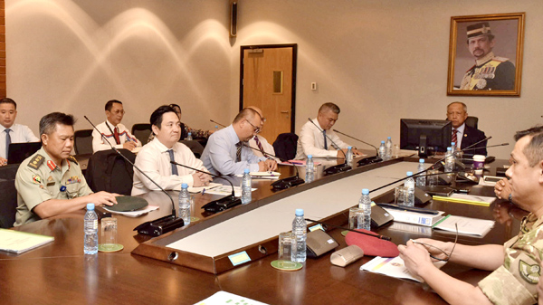 STRATEGY MANAGEMENT GROUP CONVENED ITS MEETING